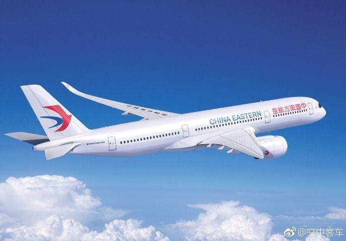 据空客官方微博6月13日消息,中国东方航空首架空客A350XWB宽体飞机在图卢兹空客工厂开始总装。2016年,东航订购了20架A350-900。更宽的座椅,更舒适的客舱,A350XWB将为东航的乘客提