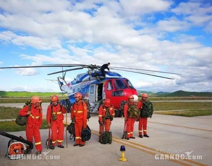 扑救汗马森林大火,这架国产直升机都干了啥?