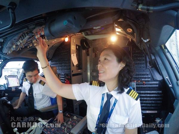 深航首位女飞行员黄桂凤同志光荣退休