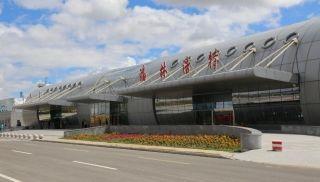 锡林浩特机场保障新疆通航飞机人工增雨作业