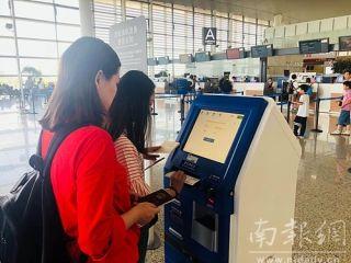 最快只需10秒!南京机场国际出港自助值机上线