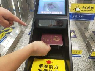中国公民出入境排队将不超30分钟