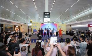 重庆机场多形式开展安全生产宣传咨询日活动