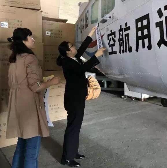 通航公司欠钱不还成老赖 法院查封一架小型飞机