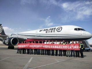 顺丰获贡嘎机场高高原运行资质 将开成都至拉萨航线