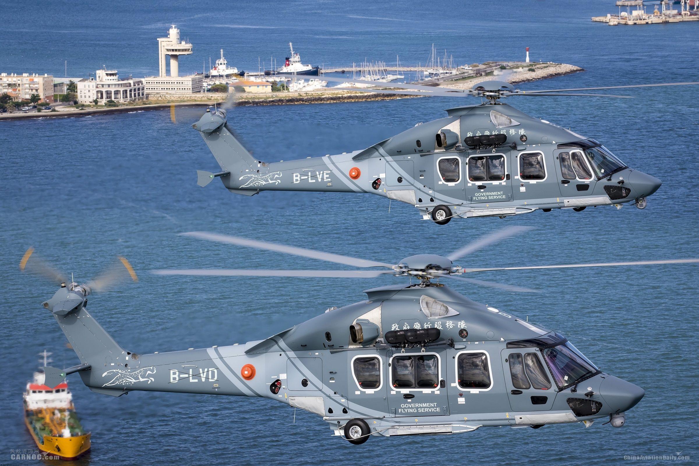 香港政府飞行服务队接收首批公共服务配型H175