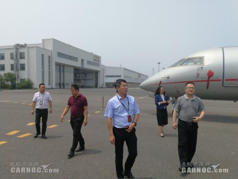 民航局飞标司组织对南通华夏飞机工程公司调研