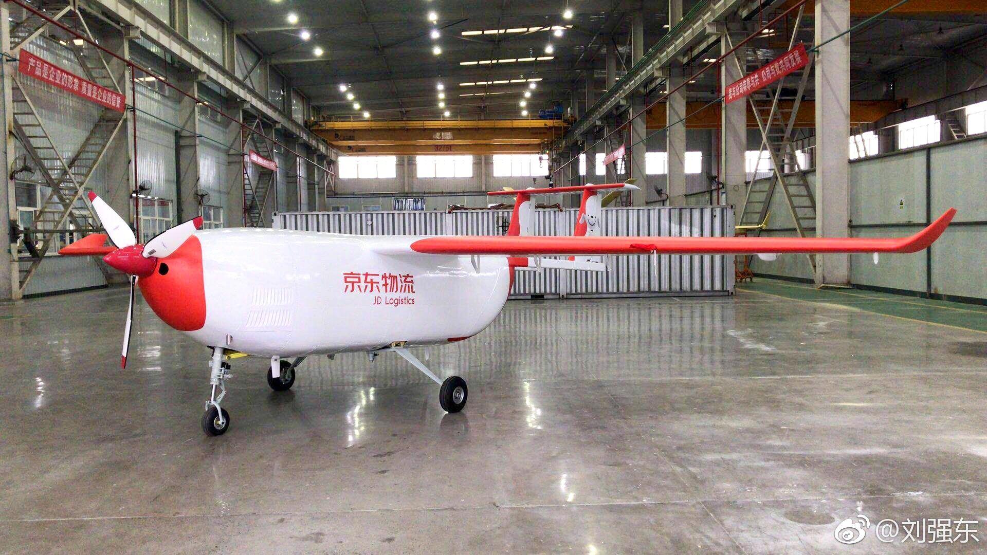 京东首架重型无人机下线!100%自主知识产权