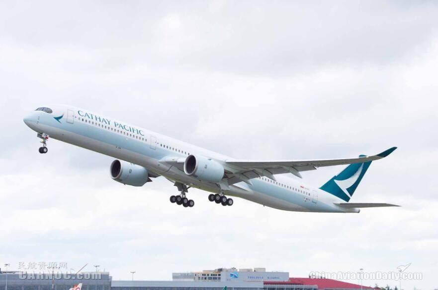 国泰航空接收其首架空客A350-1000宽体飞机