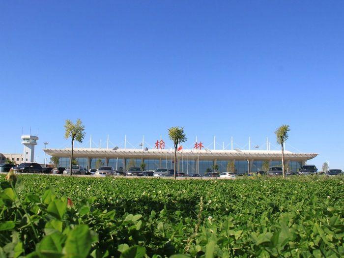 榆林机场五一小长假运送旅客24662人次