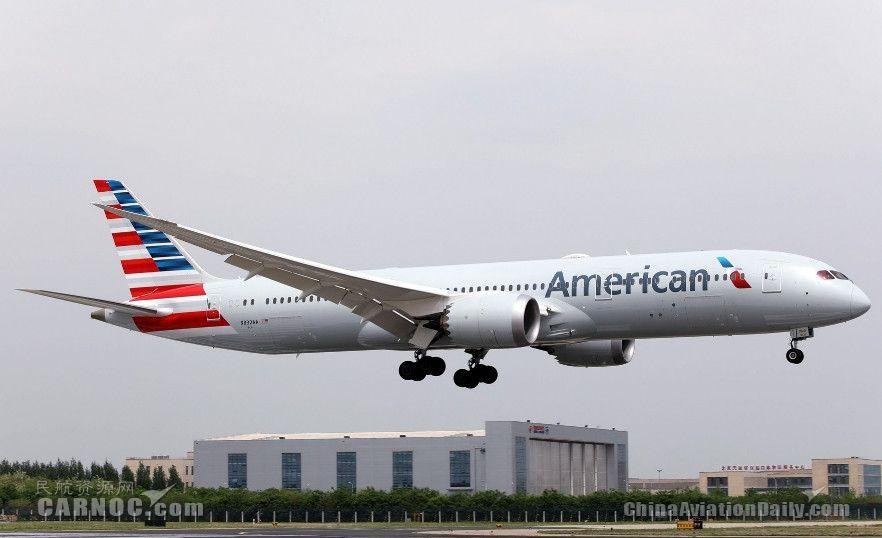 因与美航官员交好 FAA督查员无视美航安全隐患