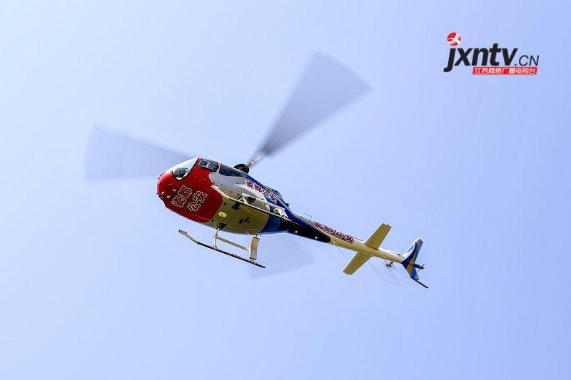 AC311警用直升机护航景德镇端午龙舟赛