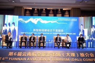 周凯:云南机场集团将向高质量发展阶段转型