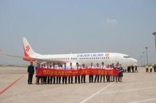 奥凯航空再添新运力 机队规模增至28架