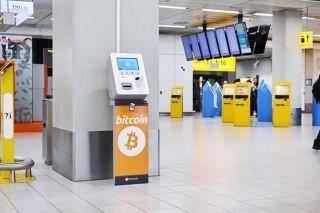 阿姆斯特丹机场设立比特币ATM机