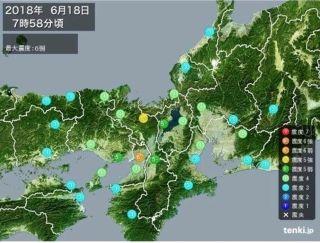 东航销售委大阪营业部有序保障震后航班