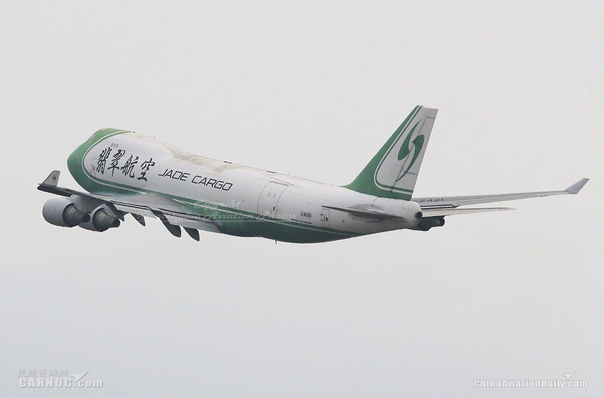 再见!原翡翠航空747货机调机飞往以色列