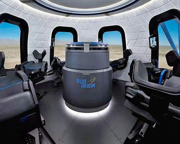 """蓝色起源将于明年开售""""太空机票"""""""