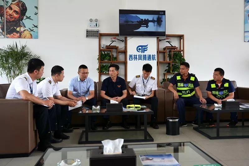 四川监管局完成西林凤腾135部运行合格审定工作