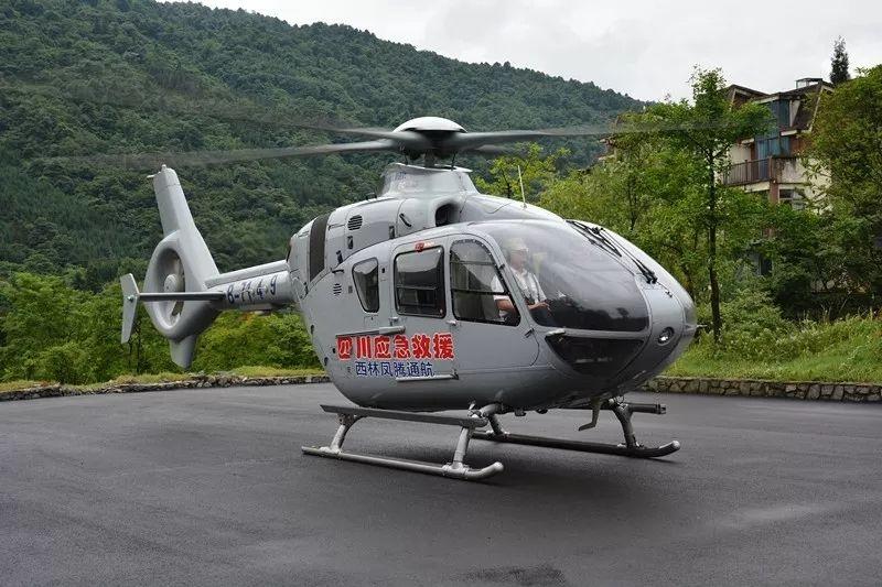 西南局颁发首个小型航空器135部运行合格证