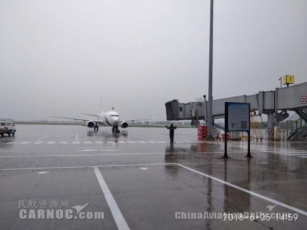 暴雨下的大庆机场航班正点保障纪实