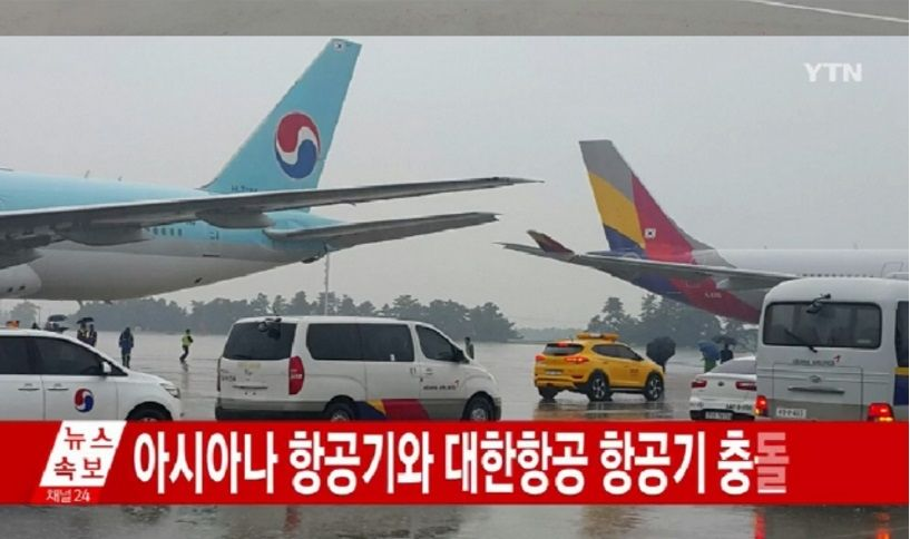 韩国客机机场发生擦撞:机身受损 无人受伤