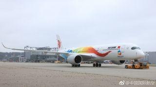 国航A350北京世园会主题彩绘机亮相