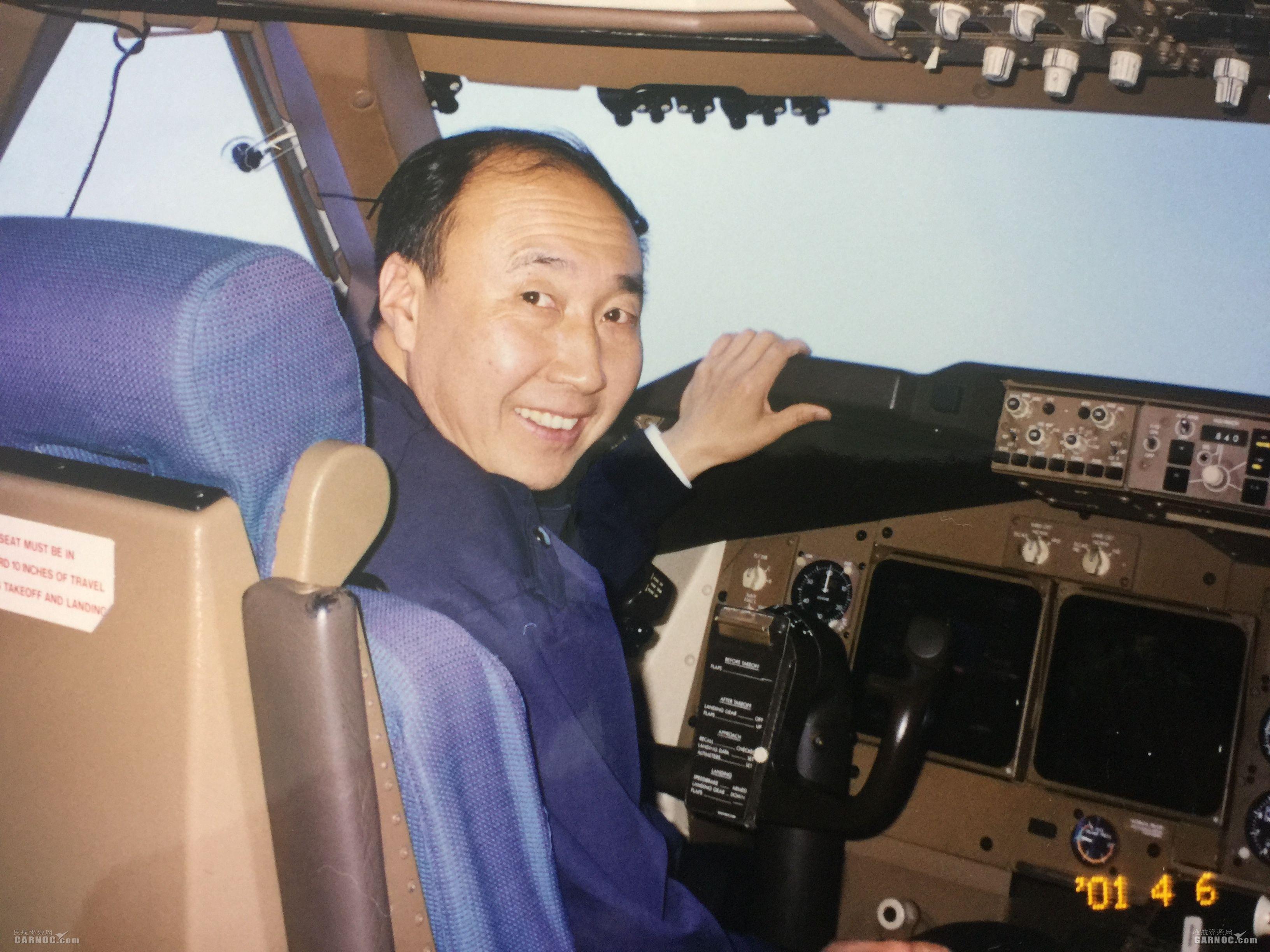 星雅航空王学明:安全飞行五十年 见证民航发展