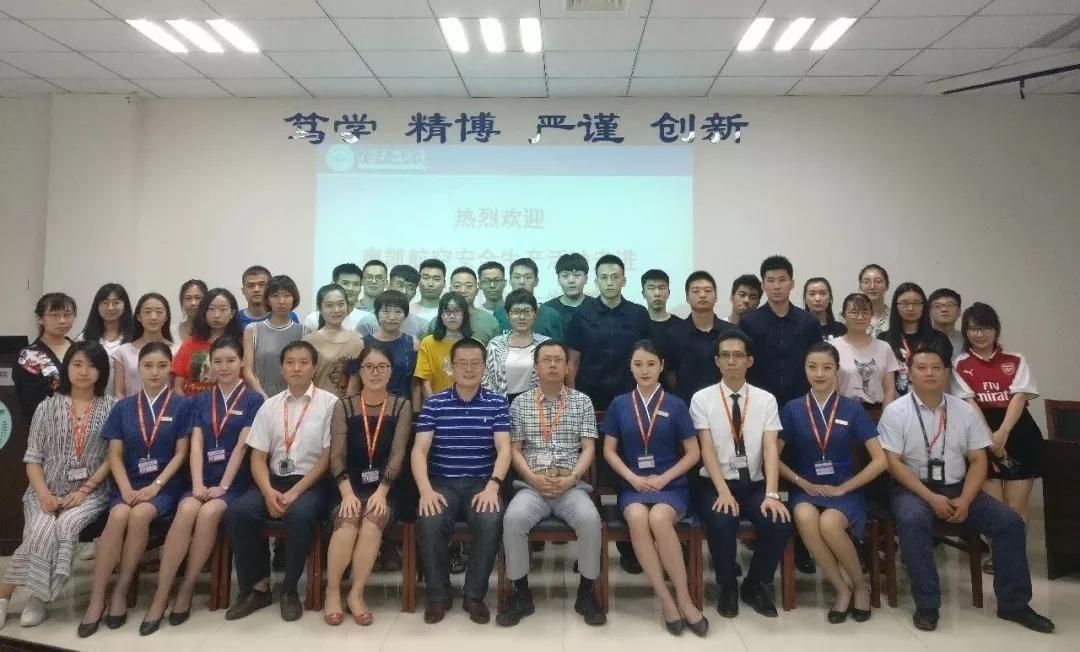 奥凯航空安全生产活动走进中国民航大学