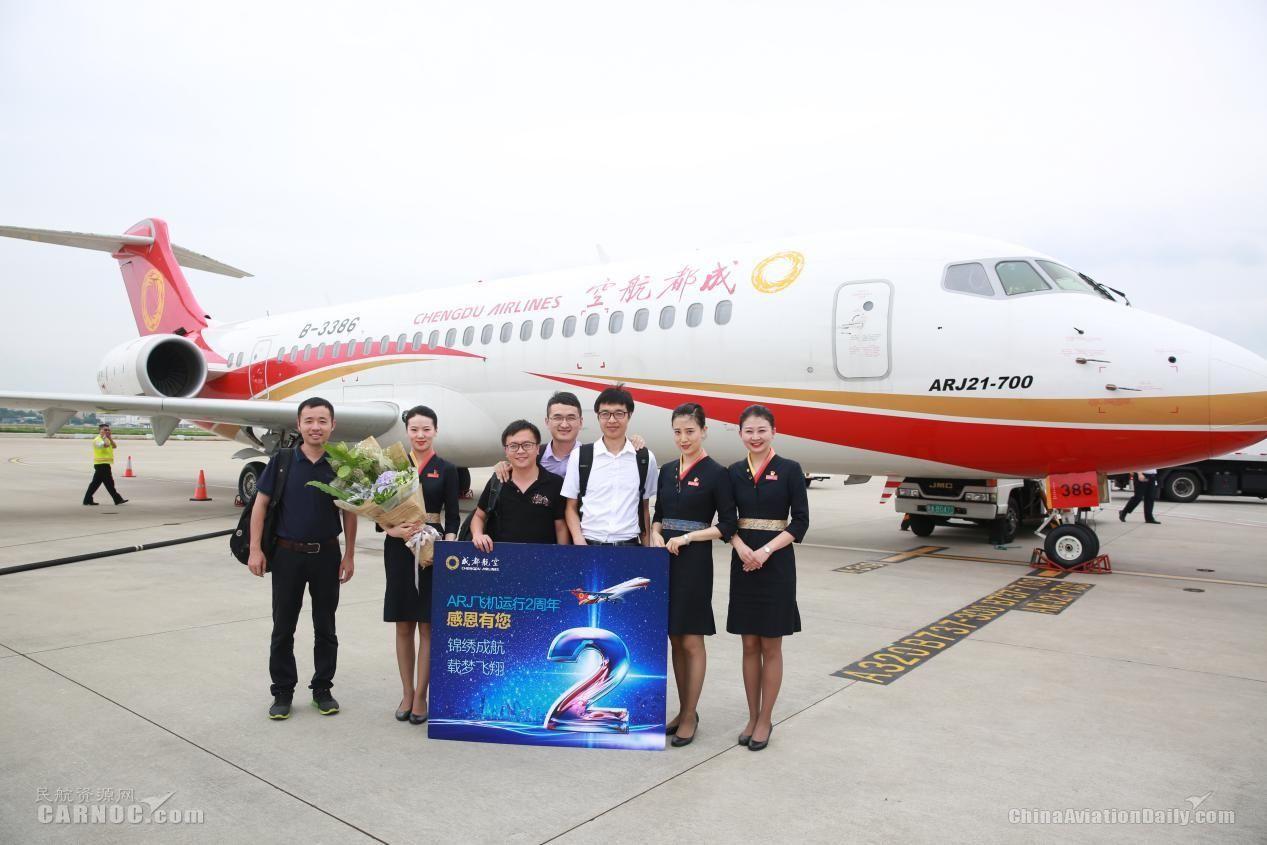 图:ARJ21飞机第10万名旅客张先生及朋友与ARJ21飞机合影留念