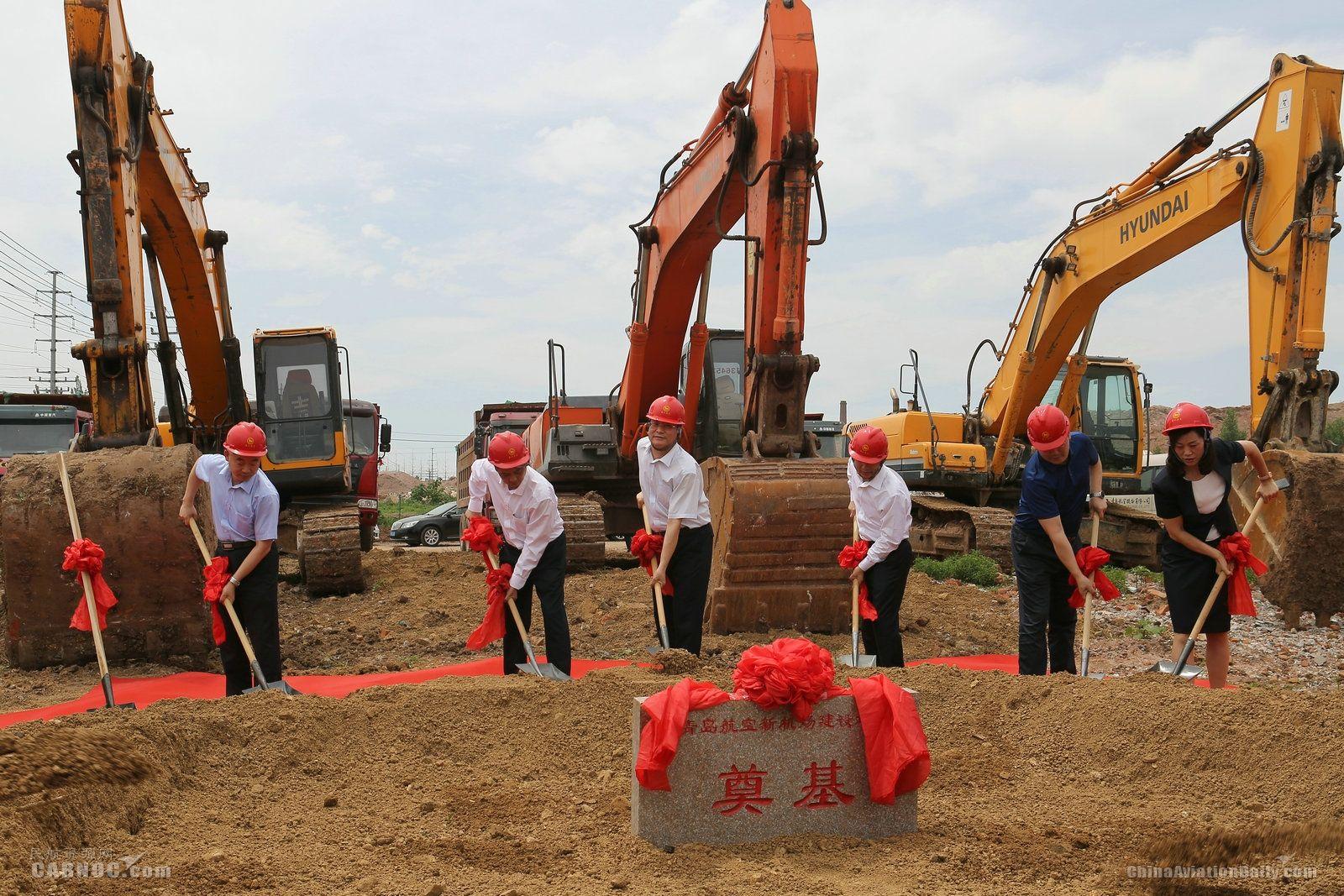青岛航空胶东国际机场基地建设项目正式开工启动
