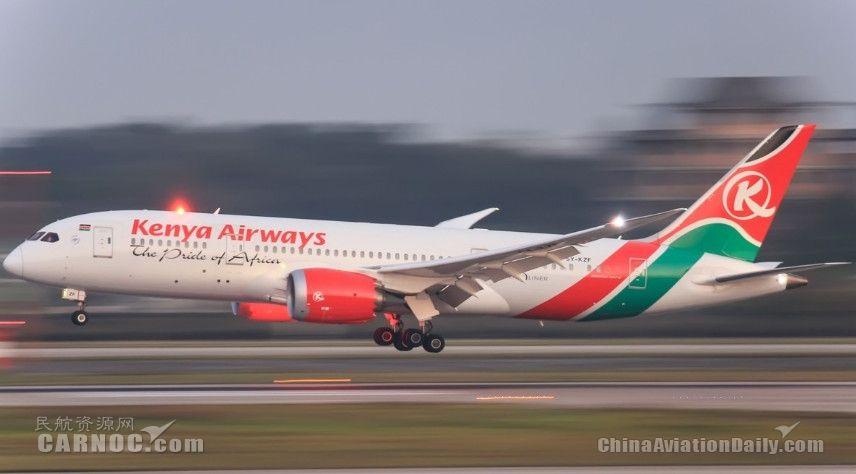 复兴努力见效,肯尼亚航空欲购10架波音飞机