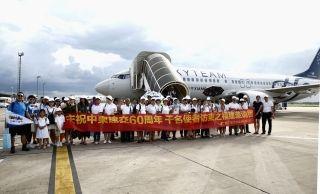 庆中柬建交60周年 厦航运送中国友好使者访柬