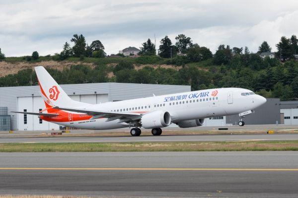 奥凯航空机队引进首架波音737 MAX