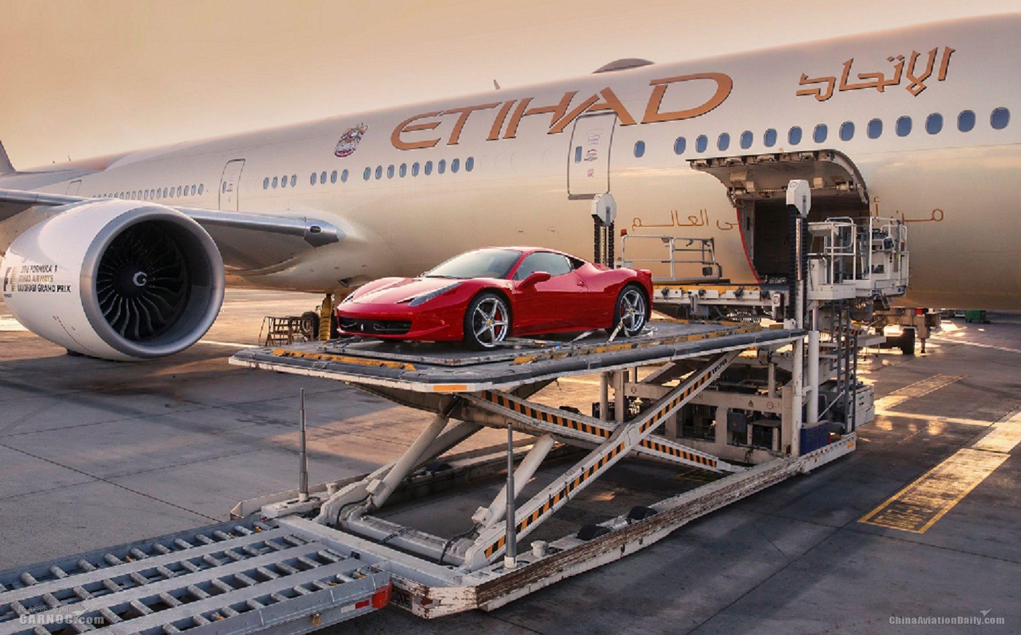 阿提哈德货运部推出FLIGHTVALET汽车运输服务