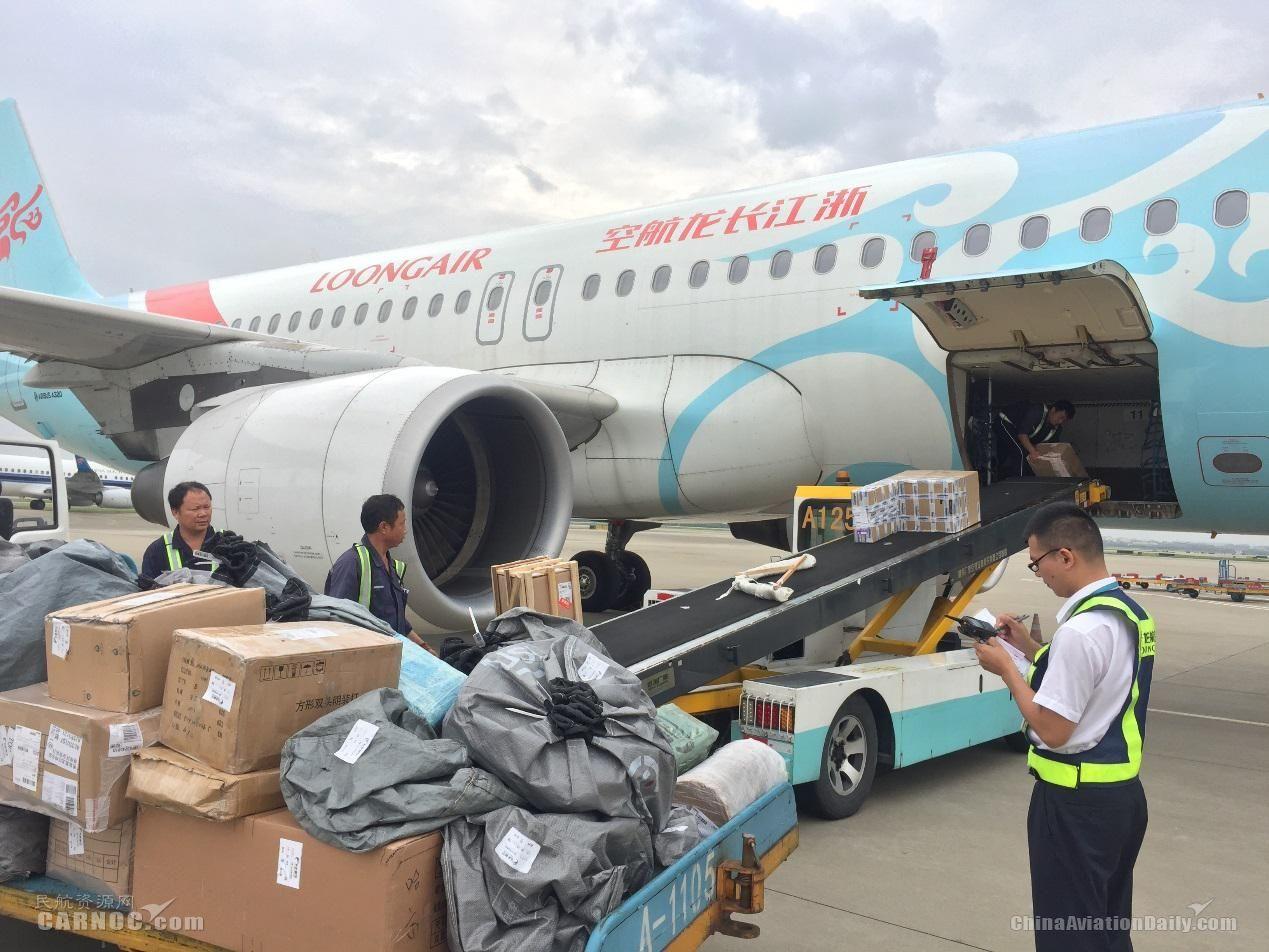 长龙航空实现杭州机场站坪业务自营