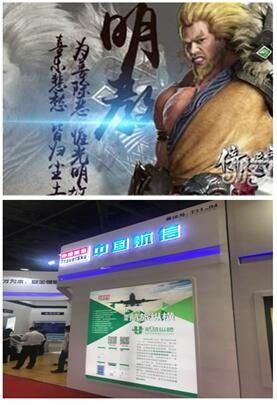 """""""华山论剑""""之民航研发争霸"""