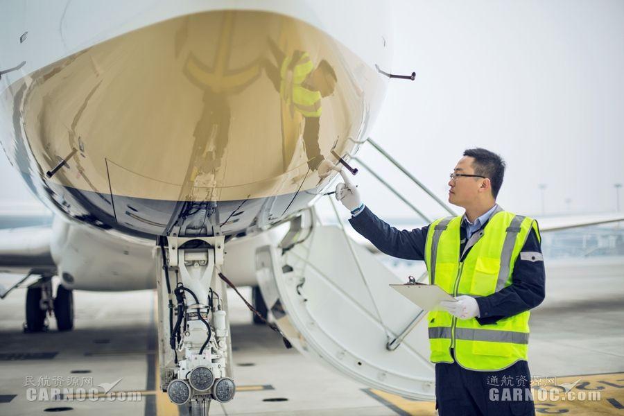 南山公务机顺利通过FAA-145维修站证书续签