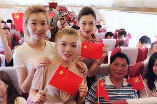 """北部湾航空举行""""七一建党节""""主题机上活动"""