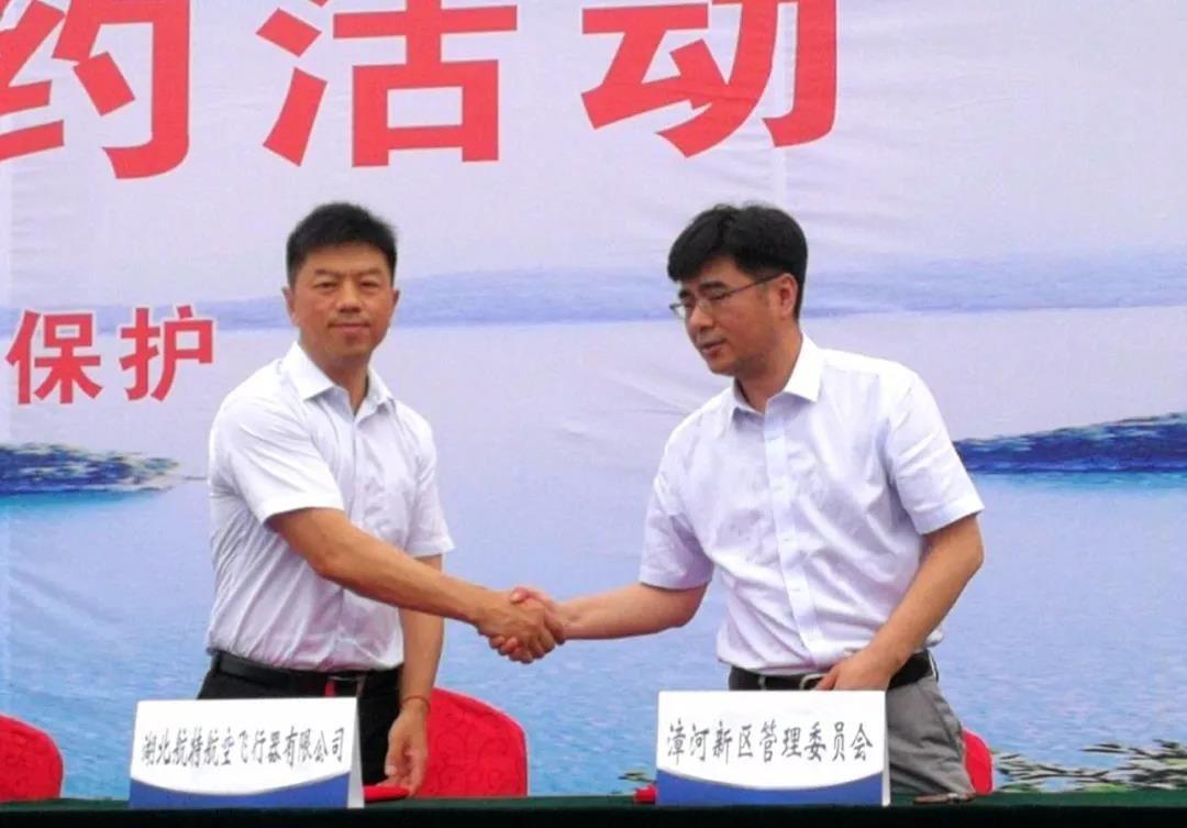 总投资1亿 湖北航特与荆门签通航项目投资协议