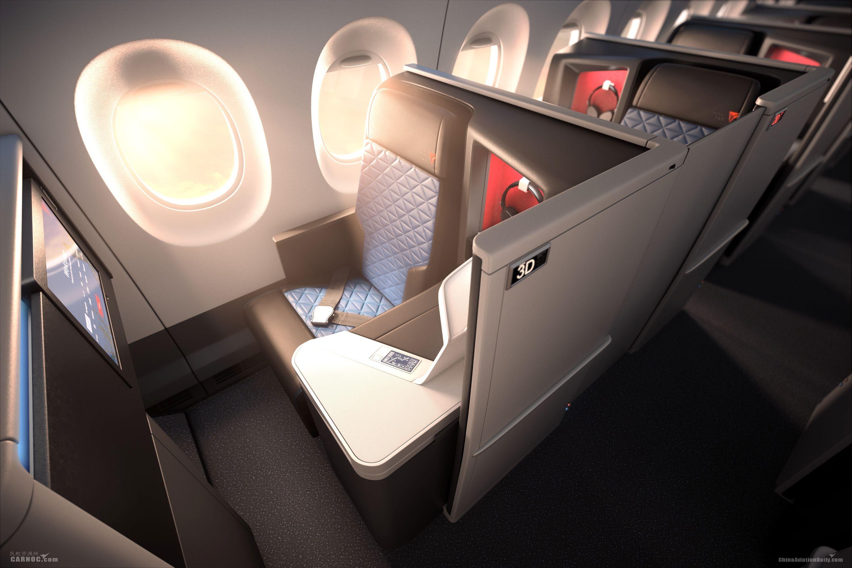 达美航空旗舰客机A350执飞上海—洛杉矶航线