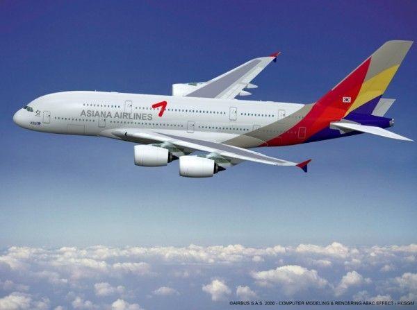 韩亚航空12趟短途航班未向旅客提供餐食