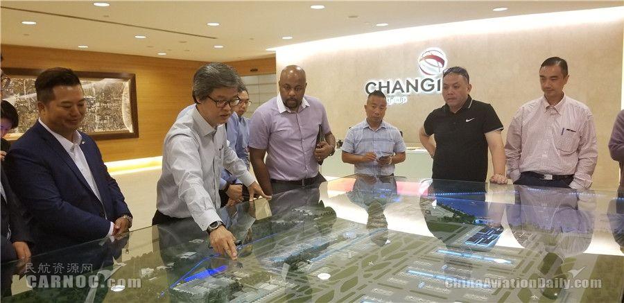 澳门机场旅客服务委参访樟宜机场及新山士乃机场