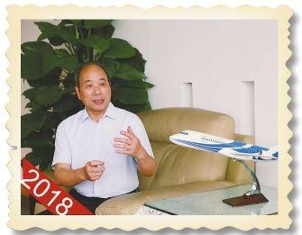 赖小明:通航一直是我的执著梦想