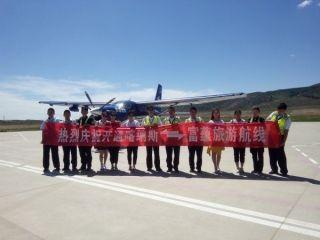 全程248公里 喀纳斯机场迎来通用航空旅游首班