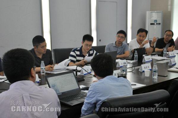 黑龙江空管分局完成黑龙江地区ADS-B系统技术评估