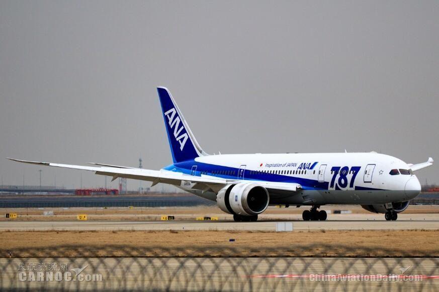 全日空考虑以100亿日元投资菲律宾航空10%股份