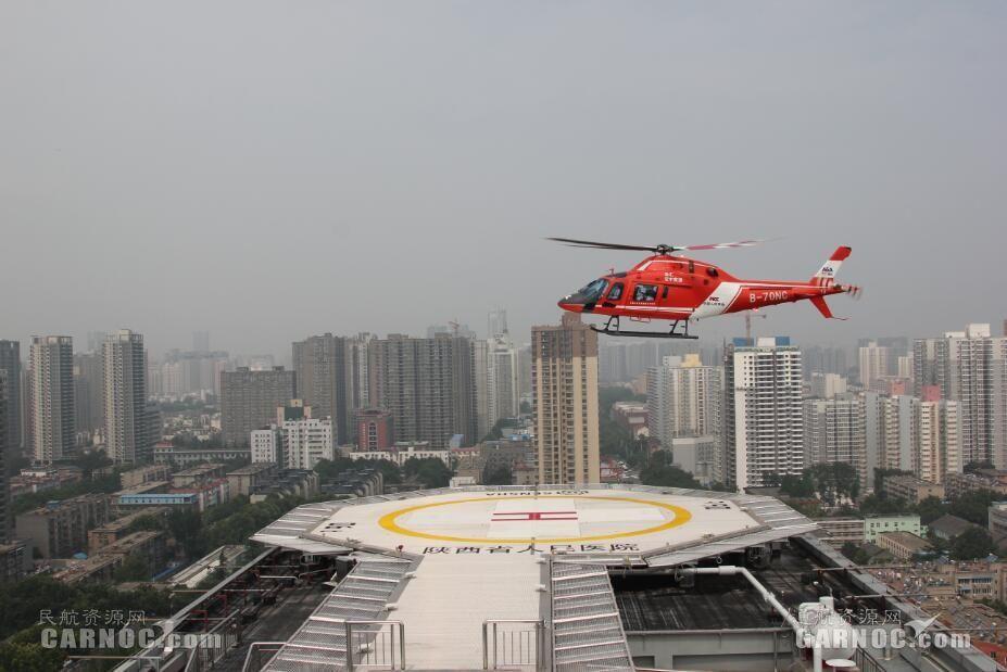 陕西省首例楼顶停机坪转运病患顺利实施