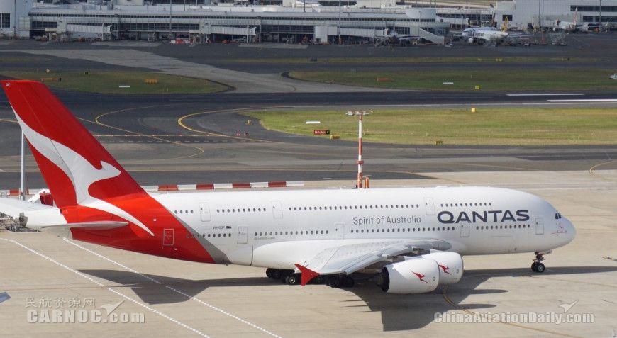 市场周报:澳航重新用A380执飞悉尼-香港航班