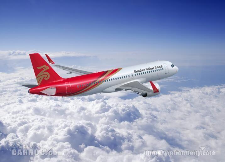 深航接收首架A320neo 由普惠发动机提供动力